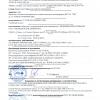 Декларация о соответствии ВГЭ-1