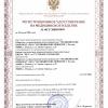 Рег. удостоверение БПК-01 ПРА-1